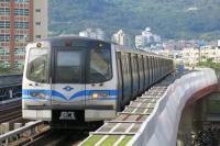 MRT Kembali Beroperasi dengan Normal