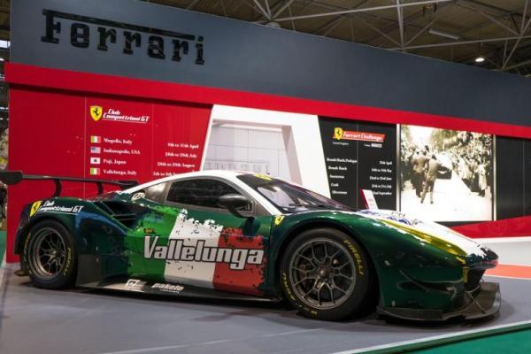 Ferrari Vallelungga yang sedang dipamerkan