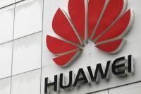 Logo perusahaan Huawei