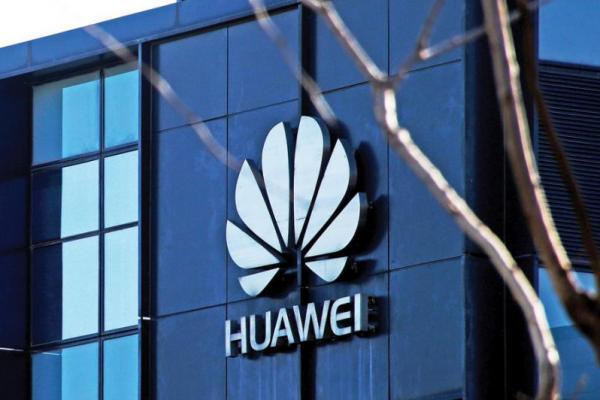 Logo Huawei (Foto: China Daily)