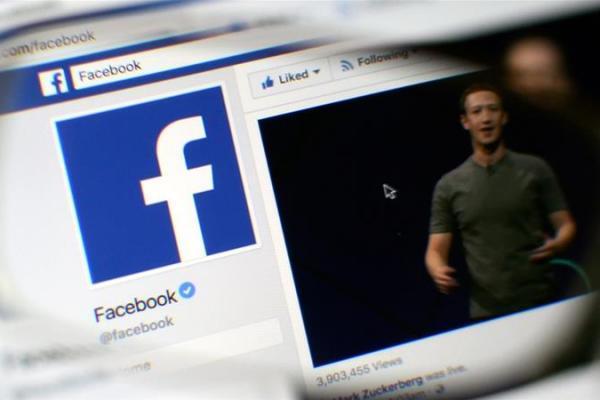 Mendorong negara memaksimalkan pemungutan pajak pendapatan dari perusahaan platform global yang beroperasi di Indonesia seperti antara lain Google, Facebook, dan lainnya