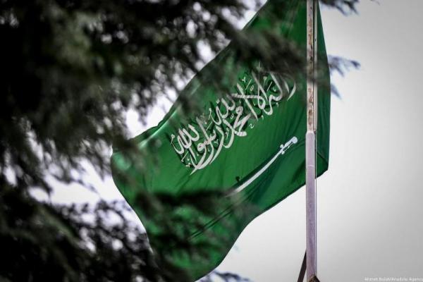 Bendera Kebangsaan Arab Saudi. (Foto: Ahmat Bolat/Anadolu Agency)
