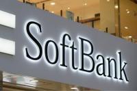 Solidaritas Floyd, Softbank Siapkan Dana  Rp1,41 Triliun untuk Pengusaha Kulit Hitam