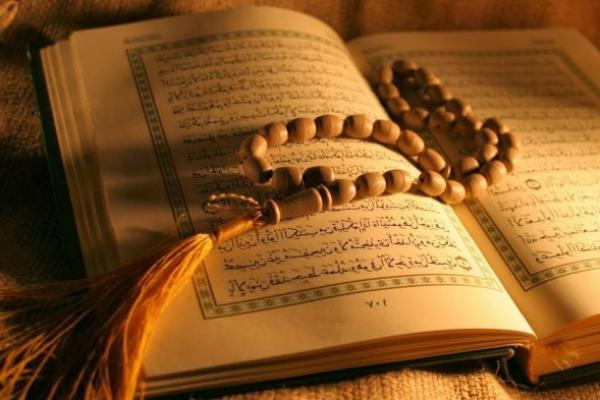 Al Quran. Foto: ilustrasi/radarindo
