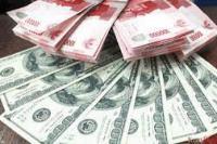 Ilustrasi rupiah dan dollar Amerika