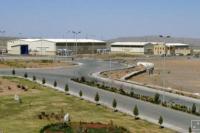 Fasilitas nuklir bawah tanah Iran (Foto: Reuters)
