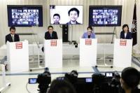 Para Kandidat PM Jepang Sepakat Memperkuat Pariwisata dan Pertanian Negara